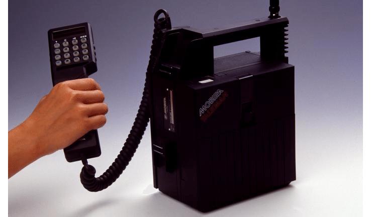 Figure-5-Nokia-Mobira-Talkman-NMT450-6.jpg-1.png